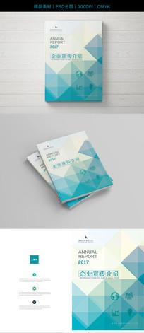 大气几何形企业宣传介绍封面