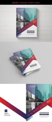 创意艳丽科技时尚画册封面设计模板图片psd素材下载