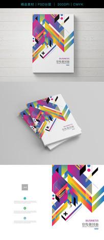 个性时尚创意宣传画册封面模板