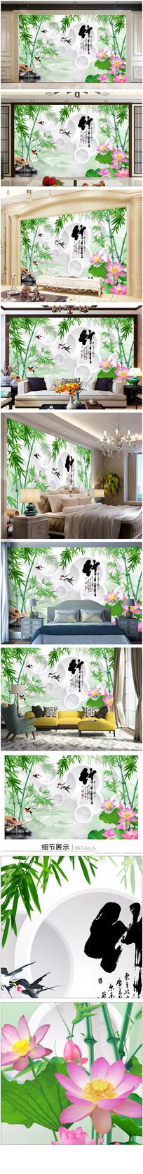 荷花竹叶背景墙