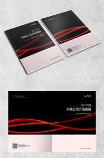 黑红大气创意封面