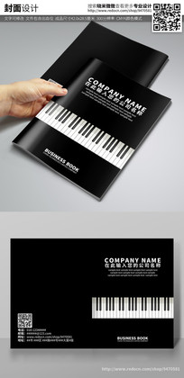 黑色钢琴音乐画册封面设计