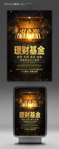 黑色金粉理财基金金融海报