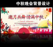 红色大气中秋节舞台晚会背景