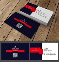 红色折叠商务名片