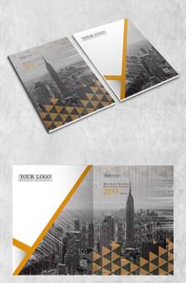 灰色高端几何图案画册封面