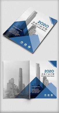 简约风格蓝色商务企业手册封面