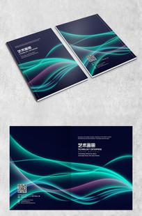 精致艺术画册封面设计