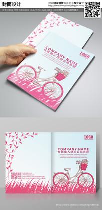 卡通自行车画册封面