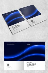 蓝色商务创意封面