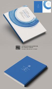 蓝色现代水墨毕业作品集封面