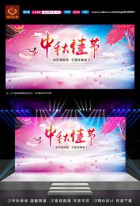 炫丽风格中秋佳节舞台背景