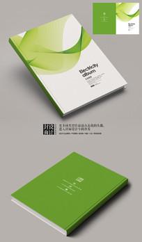 绿色清爽大学生毕业设计封面