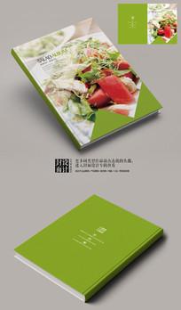 绿色沙拉美食宣传画册封面