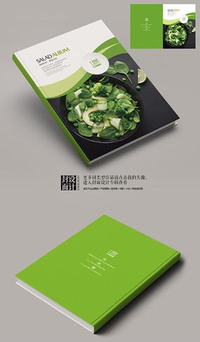 绿色沙拉宣传册封面 PSD
