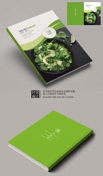 绿色沙拉宣传册封面
