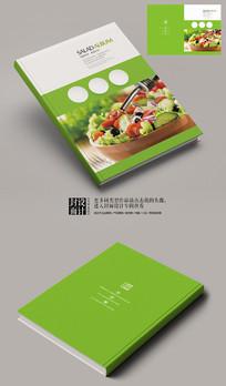 美食沙拉健康美食宣传册封面