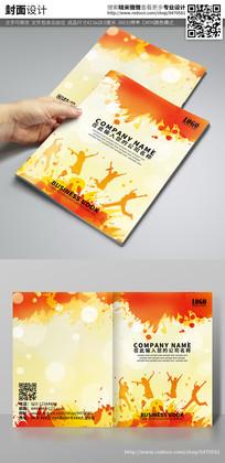 青年共青团画册封面