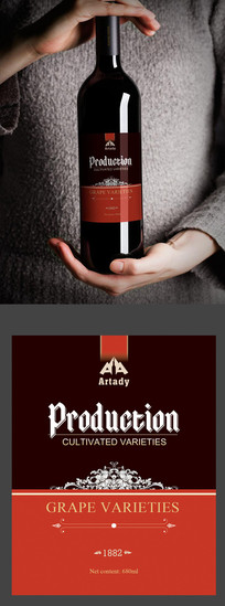 深红双拼色大气欧式红酒标签