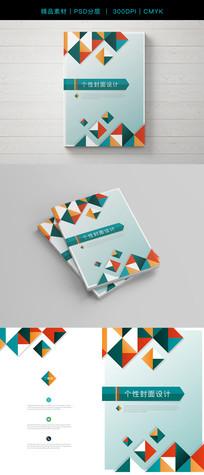 时尚几何体个性画册封面设计