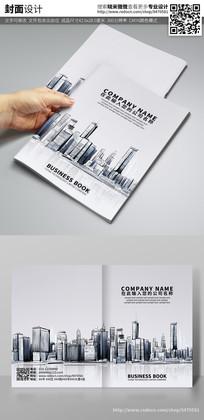 手绘房地产画册封面