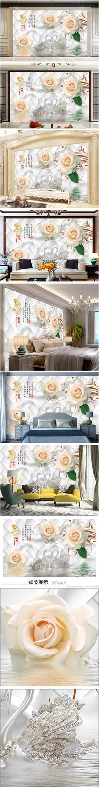 天鹅花卉立体电视背景墙