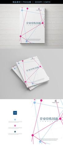 线条几何企业宣传封面设计模板