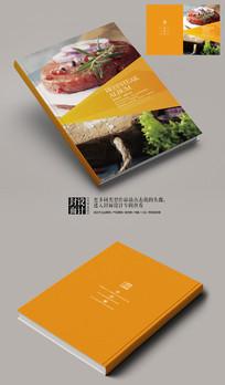西餐厅牛排餐牌画册封面