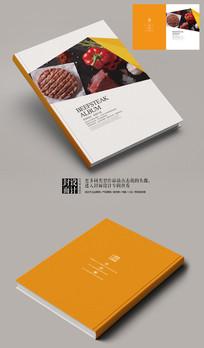 西餐饮美食杂志画册封面