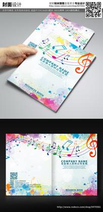绚丽音乐音符画册封面