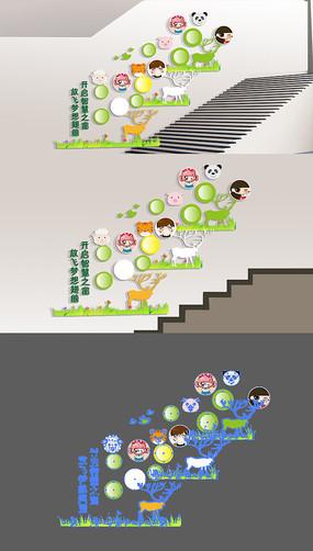 幼儿园卡通走廊文化墙展板