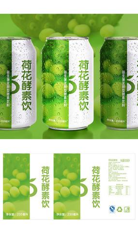 植物清新饮料易拉罐包装