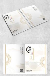 中国风茶艺画册封面