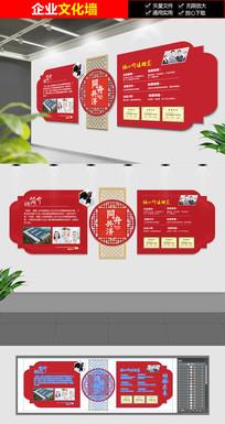 中国风大气文化墙