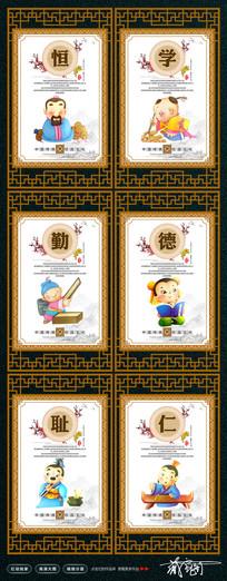 中国风造型国学校园文化展板
