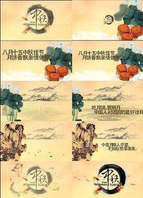 中国风中秋节AE模板