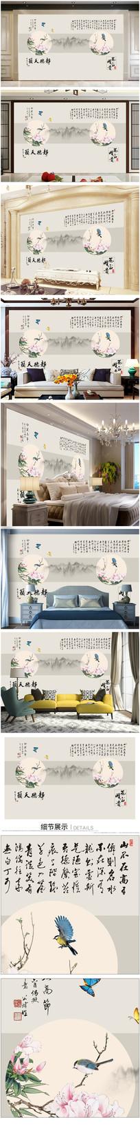 中式山水竹子竹叶风景背景