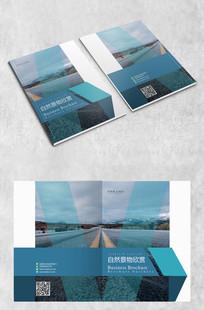 自然风景画册封面