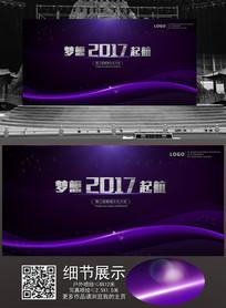紫色曲线科技背景布