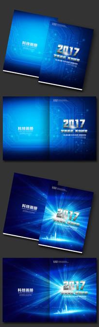 2017产品画册封面