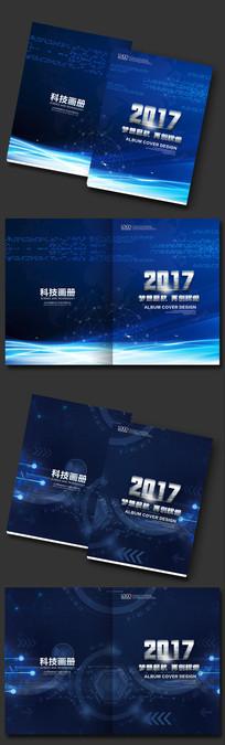 2017画册封面设计