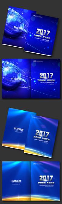 2017星空酷炫画册封面