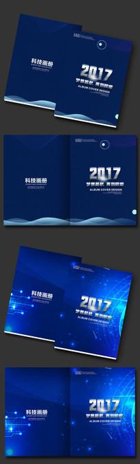 IT 画册封面设计