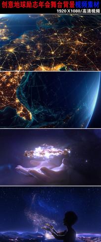 创意励志地球视频素材下载