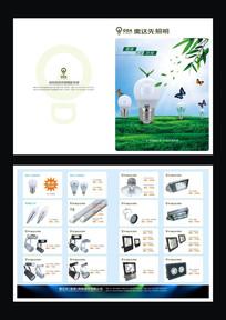 灯饰产品折页设计