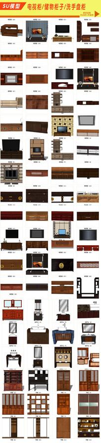 电视柜子 储物柜子 洗手盘柜子