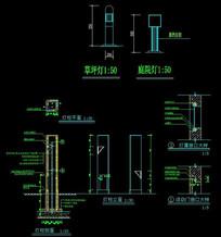 各种灯柱样式 dwg