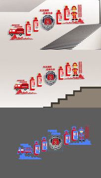 火警消防走廊文化墙