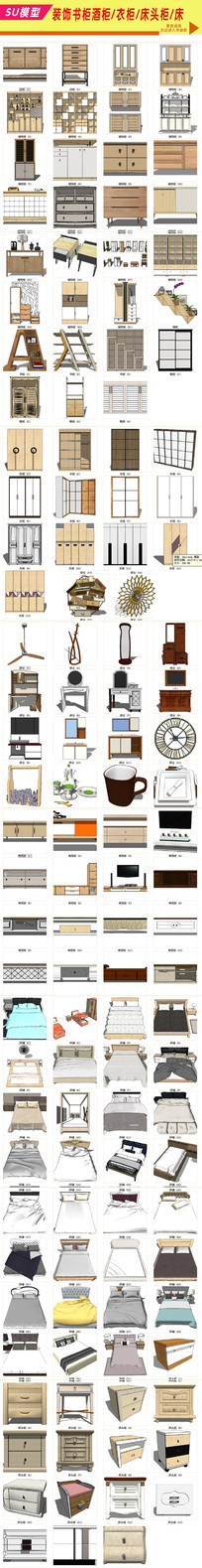 家具模型 整木衣柜 床头柜模型