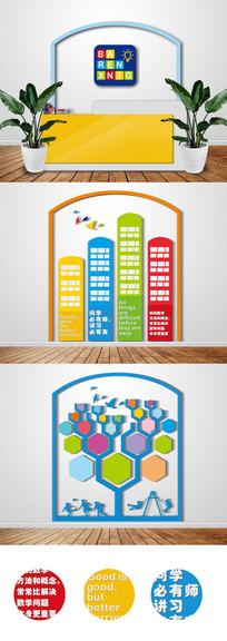教育机构文化墙设计